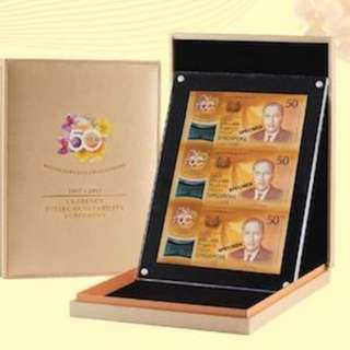SG02 singapore 50th Brunei-singapore interchangebility CIA Uncut $50 sheet