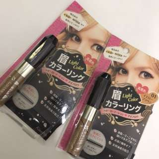 Eyebrows Mascara (Brown)