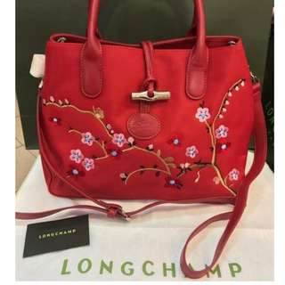 Repriced! Authentic Longchamp Roseau Sakura Red