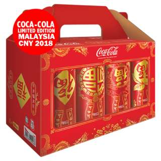 Coca-Cola Limited Edition CNY 2018 - Malaysia Box Set