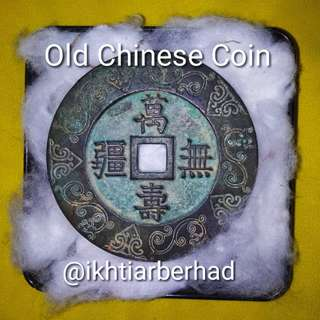 Vintage Old Chinese Coin (for fengshui wealth n luck)