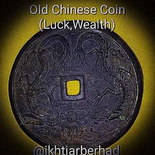 Vintage Old Chinese 'Long' Coin