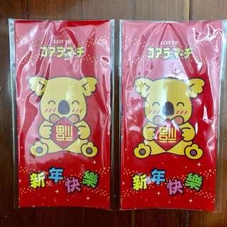 Lotte,樂天小熊,熊仔餅,利是封,紅封包,共4個