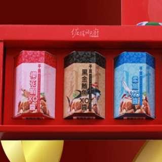 🚚 好康推薦----【瀚軒】皇膳干貝XO醬伴手禮盒