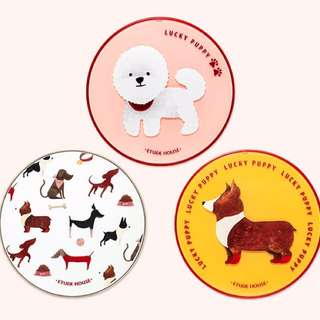 BNIB ETUDEHOUSE PUPPY CUSHION COVERS