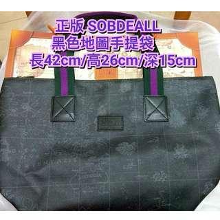 正版 SOBDEALL 黑色地圖手提袋 (95%新淨)