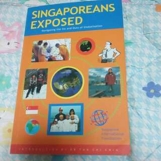 Singaporeans exposed by tan chi chiu