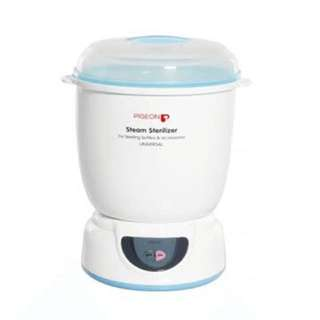 Pigeon Steam Sterilizer for Php 2,000
