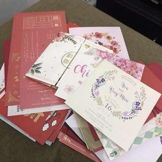 淘寶喜帖samples invitation cards
