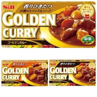 🚚 日本金牌咖喱(辛口/中辛/甘口