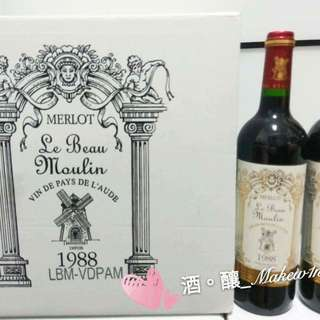 婚宴皇牌: (法國紅酒) Le Beau Moulin Merlot 1988 (小風車)(750ml)