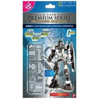 Gundam metallic nano puzzle