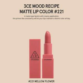3CE MOOD RECIPE MATTE LIP COLOR #221