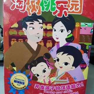 Chinese 6dvd box set