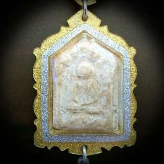 Thai Amulet - Phra Khun Paen (CK Udom)