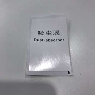 Screen protector dust absorbed sticker