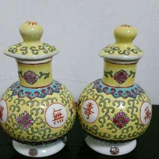 Rare Yellow Wan Shou Sauce/veniger Container x 1 pair