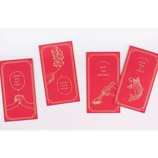 CNY Red Packet Ang Bao 2018 - Free Shipping