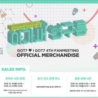 PREORDER GOT7 4TH FANMEETING OFFICIAL MERCHANDISE