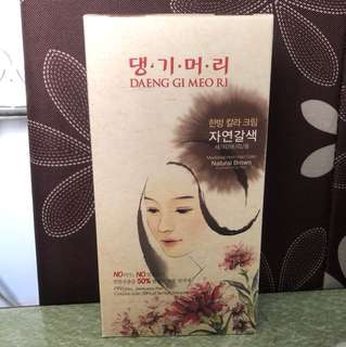 Korean Hair Dye in Natural Brown