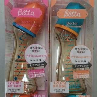 日本Betta鑽石系列PPSU奶瓶-120ml