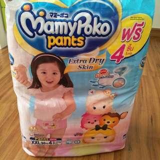 Diapers Mamy Poko pants