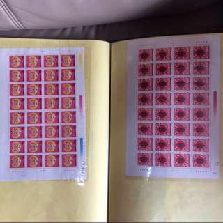 Stamp Sheet - China 1992 - Year Of Monkey