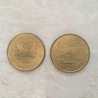 Singapore 25th Anniversary Commemorative Coin