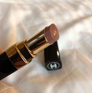 NEW Chanel Rouge Coco Shine Lipstick
