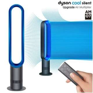 OFFER*Limited Colour* Dyson Tower Fan AM07 IRON/BLUE