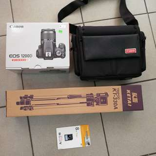 Canon 1200d , new  , sc 0 , warranty Canon Malaysian 2year ,