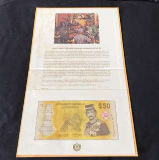 Brunei Commemorative $50 With Folder