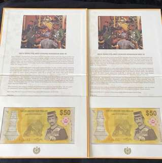 Brunei Commemorative $50 With 2 Run