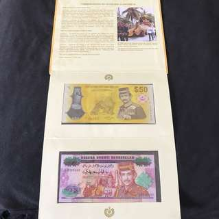 Brunei Commemorative $50 & $25 With Folder
