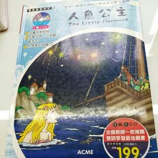 人魚公主附送cd 看故事學英文