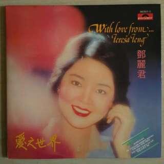邓丽君 Teresa Teng - 爱之世界 CD