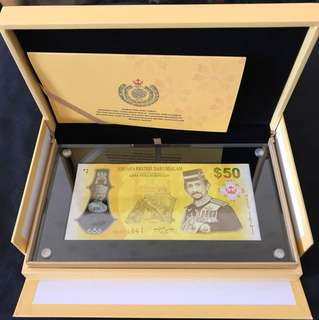 Brunei Commemorative $50 With box