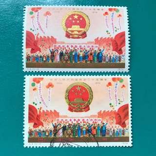 中國郵票,丁2國徽,一全新、一蓋銷,二套共售: