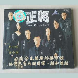 (BNIB) VCD Movie: 正将 The Cheaters