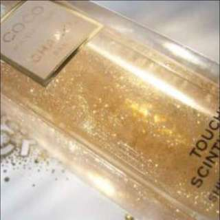 Chanel Coco Mademoiselle Limited Edition
