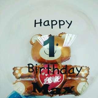 Custom balloon personalise balloon clear balloon