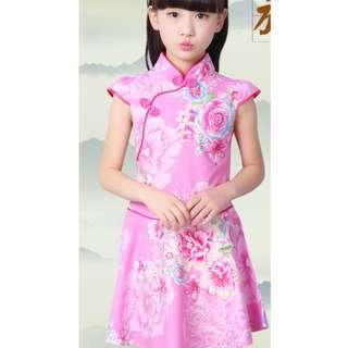 Girls Pink Cheongsam Qipao