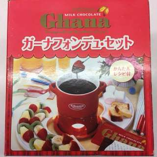 Cheese or chocolate fondue pot