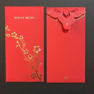 Nirav Modi 2018 Red Packets
