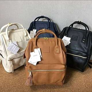 Anello leather sale till supply last
