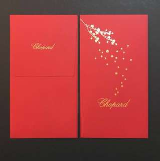 Chopard 2018 Red Packet