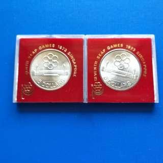 Seventh Seap Games 1973 Singapore $5 coin