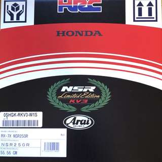 Arai RX-7 NSR250 KV3 Limited edition