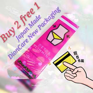 Most Wanted Detox Slimming cream from Japan