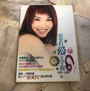 Fann Wong music album